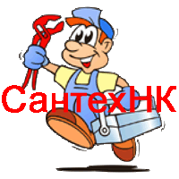 Установить сантехнику в Краснослободске